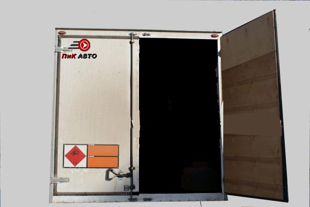 Для перевозки опасных грузов
